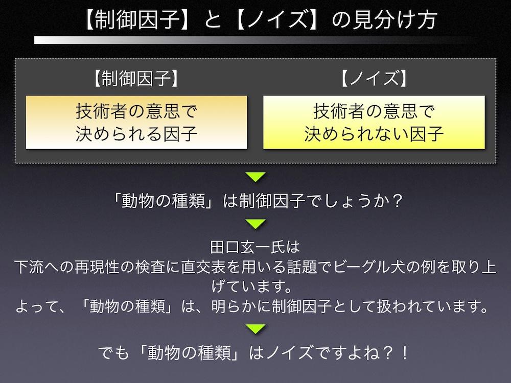 biguru1_.004.jpg