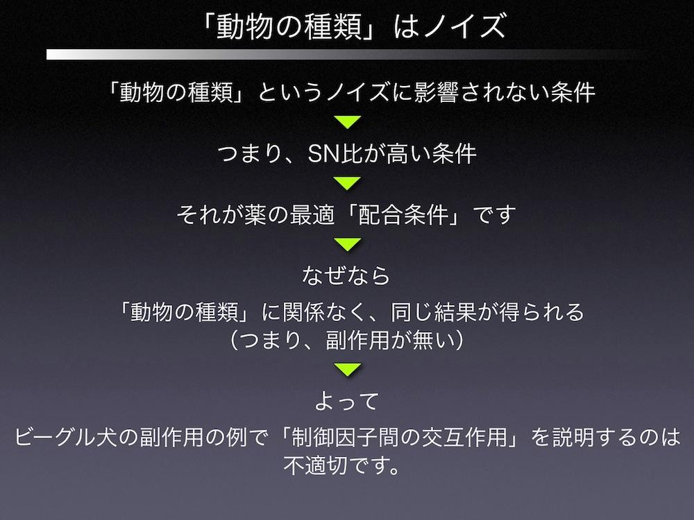 biguru1_.005.jpg