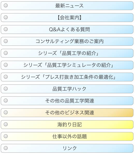 index_button2.jpg